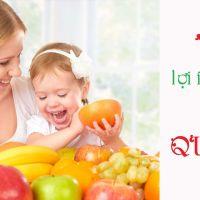 """Những """"siêu"""" lợi ích tuyệt vời từ quả cam đối với sức khỏe"""
